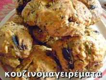 Ελιοψωμάκια νηστίσιμα με κρεμμυδάκι φρέσκο και ρίγανη