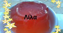 Σπιτικό ζελέ με χυμό φράουλας
