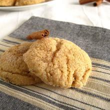 Αφράτα μπισκότα με βανίλια και κανέλα - The one with all the tastes