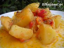 Πατάτες γιαχνί