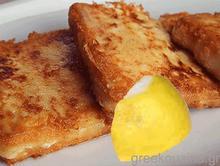 Σαγανάκι με τηγανητό τυρί