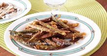 Μπάμιες Τηγανητές – Fried Okra