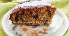 Κέικ με Ταχίνι και Σταγόνες Σοκολάτας – Tahini Cake with Chocolate Drops