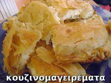 Τυρόπιτα πανεύκολη με σφολιάτα (με τυρί φέτα και κίτρινα τυριά).