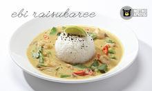 Ebi raisukaree - Συνταγές - Νηστικό Αρκούδι - Από τον Αγρό στο Πιρούνι
