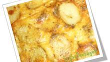 Ομελέτα φούρνου με πατάτες!