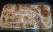 Φιλετάκια Κοτόπουλου αλά κρεμ  