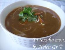 Μια πολύ νόστιμη Σούπα Θαλασσινών