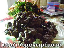 Σοκολατάκια με ξηρούς καρπούς και ξερά φρούτα