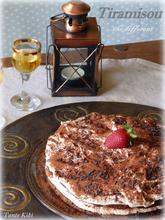 Τούρτα τιραμισού με μπισκότο Σαβοϊας... η γαλλοϊταλική συμμαχία