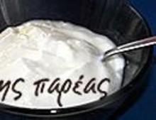Φτιάχνω σπιτικό γιαούρτι