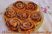ΜΠΟΥΚΕΤΟ ΑΠΟ ΤΡΙΑΝΤΑΦΥΛΛΑ ΜΠΡΙΟΣ ΜΕ NUTELLA // TORTA DELLE ROSE NUTELLOSA