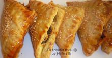 Τυροπιτάκια με Μεσογειακή Γέμιση