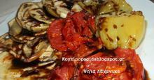 Απίθανα λαχανικά σχάρας στο φούρνο
