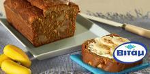 Συνταγή: Κέικ μπανάνας με βούτυρο, καστανή ζάχαρη, αυγά, βανίλια, γάλα