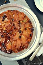 Νηστίσιμη αναποδογυριστή μηλόπιτα