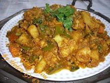 Curry λαχανικών