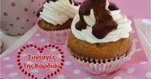 Cupcakes με γλυκό κάστανο