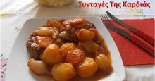 Μοσχαράκι με λαχανικά στην κατσαρόλα