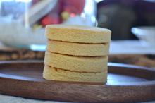 Decoration Cookies with 6 egg yolks