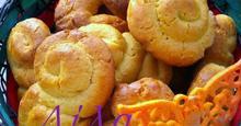 Συνταγές για το Πάσχα