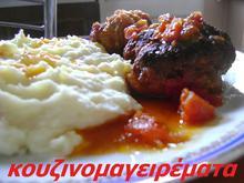 Σουτζουκάκια φούρνου (της Μίκας)