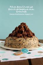 Κέικ βανίλιας με βουτυρόκρεμα και brownie για την Παγκόσμια Ημέρα Κέικ! - The one with all the tastes