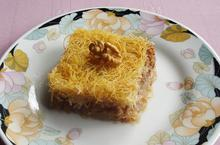 Καταϊφι με καρύδια - Συνταγές Μαγειρικής - Chefoulis