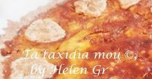 Μηλόπιτα με Μαρμελάδα Πορτοκάλι – Apple Pie with Orange Marmalade