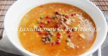 Μια Νοστιμότατη Χειμωνιάτικη Σούπα με Μοσχάρι  – A Delicious Winter Beef Soup