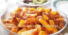 Παστό Χοιρινό με Τομάτα και Τηγανιτές Πατάτες - Salted Pork with Tomato and French Fries