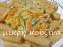 Ζυμαρικά με λαχανικά και light κρέμα