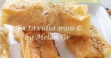 Τυρί Φέτα σε Φύλλο Κρούστας – Feta Cheese in Fyllo Pastry