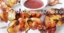 Πικάντικα Σουβλάκια Κοτόπουλου με Ανανά – Spicy Chicken Skewers with Pineapple