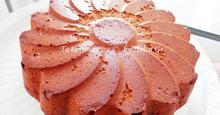 Κέικ με Πετιμέζι και Καρύδια