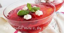 Ζελέ με Φρέσκα Φρούτα - Jelly with Fresh Fruits