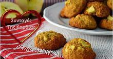 Cookies με μήλο και κουάκερ