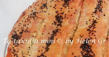 Μανιταρόπιτα - Mushroom Pie