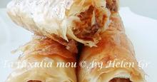 Η Γλυκιά Κολοκυθόπιτα της Πεθεράς μου  – My Mother's in Law Sweet Pumpkin Pie