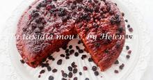 Σταφιδόπιτα – Cake with Raisins