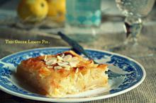 Λεμονόπιτα Σιροπιαστή - Funky Cook