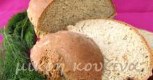 Παγκόσμια ημέρα ψωμιού: Ψωμί ζυμωτό με φρέσκο μάραθο στον αρτοπαρασκευαστή ή στο χέρι - Bread with fresh fennel in bread machine
