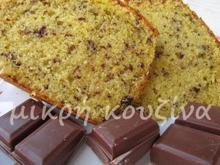 Κέικ με σοκολάτα και άρωμα πορτοκαλιού