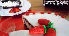 Τούρτα με φράουλες και ζαχαρόπαστα
