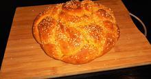 Νηστίσιμο Τσουρέκι με Κολοκύθα Vegan Pumpkin Easter Bread