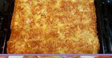 Πίτσα με φύλλο κρούστας !!!