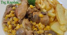 Χοιρινές μπουκιές με κόλιαντρο και καλαμπόκι