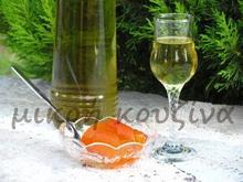 Γλυκό κουταλιού νεράντζι-Αρωματική ζάχαρη με νεράντζι