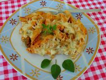 Μεσογειακές πέννες στον φούρνο