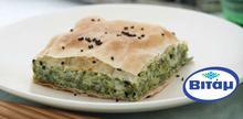 Συνταγή: Πίτα με μυρώνια, καυκαλίθρες, κρεμμυδάκια, άνηθο, δυόσμο, πράσα